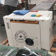 HS8500T8kw柴油发电机无人值守式