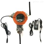 智能无线消防投入式液位、水位传感器