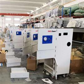 MCJC-1500  1.5KW激光切割机烟尘集尘器