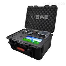 99参水质分析仪 :ZK13-WDC-PC03    M316536