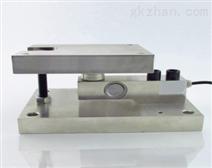 悬臂梁称重传感器模块