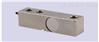 懸臂梁式稱重傳感器
