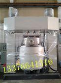 行星搅拌机用于硫化硅橡胶、高粘度物料等