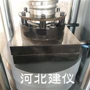 200吨电液伺服压力试验机 *
