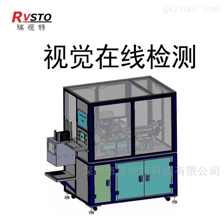 视觉对位激光打标机 CCD自动视觉定位系统