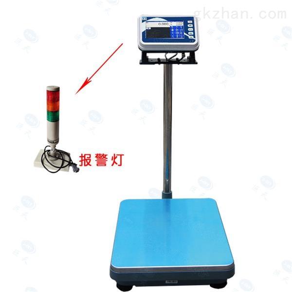 可设置多组物料上下限重量报警电子台秤