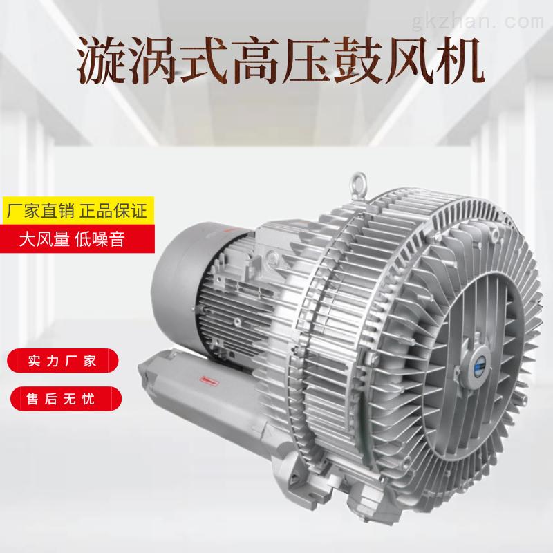 漩涡气泵xwb-430