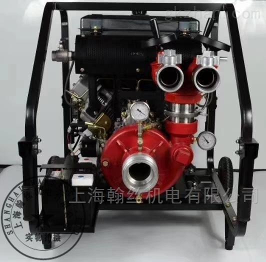柴油3寸消防用抽水泵