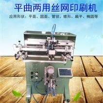 漳州市环球花盆丝印机加仑桶丝网印刷机厂家
