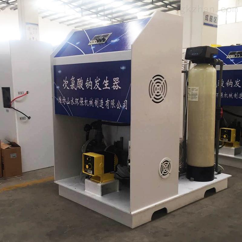 广东阳江循环水消毒次氯酸钠发生器生产厂家