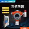 聲光報警顯示可燃氣體探測器