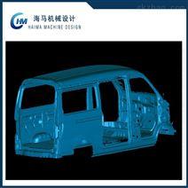 汽车零部件设计 三维机械测绘 海马机械设计