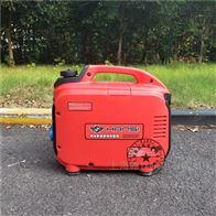 HS1000T小型手提式1kw房车汽油发电机