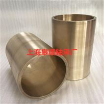上海皋顺 耐磨铜套 耐腐蚀黄铜衬套轴承
