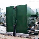 北京生活饮用水净化设备安装调试指导视频
