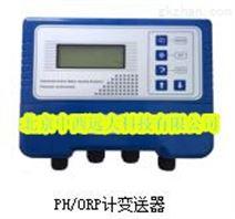 在线PH计 型号:GG213-库号:M209964