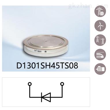 供应英飞凌二极管D1301SH45TS08