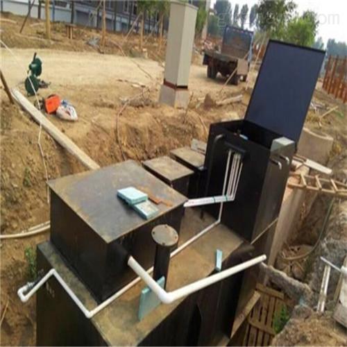 wsz-a-2m3/h一體化污水處理設備