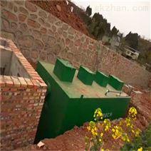 1000立方米/天地埋式污水处理设备