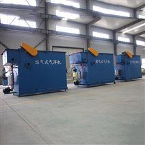 浙江舟山气浮机生产厂家售后服务三包原则