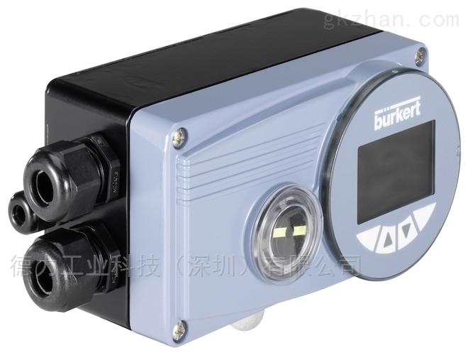 德国宝德Burkert8793数字化的过程控制器