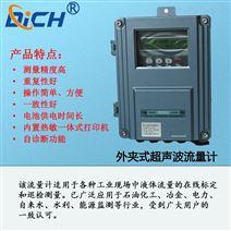 DICHTDS-100系列壁挂式超声波流量计