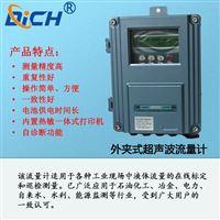 廠家直銷DICHTDS-100係列壁掛式超聲波流量計
