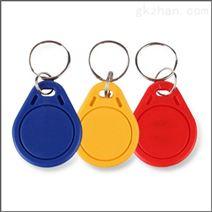 rfid標簽廠家供應rfid鑰匙扣價格便宜