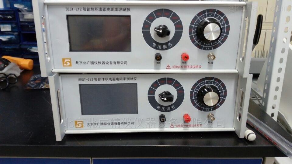 涂层体积表面电阻率测定仪