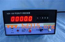 可逆电子计数器 :CC25-506库号:M180161