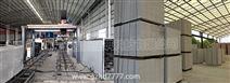 环保砖设备让城市建筑废弃物变废为宝