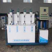 广东清远临床实验废水处理一体化设备案例图