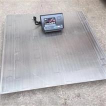 1吨全不锈钢地磅浙江食品厂2000公斤电子磅