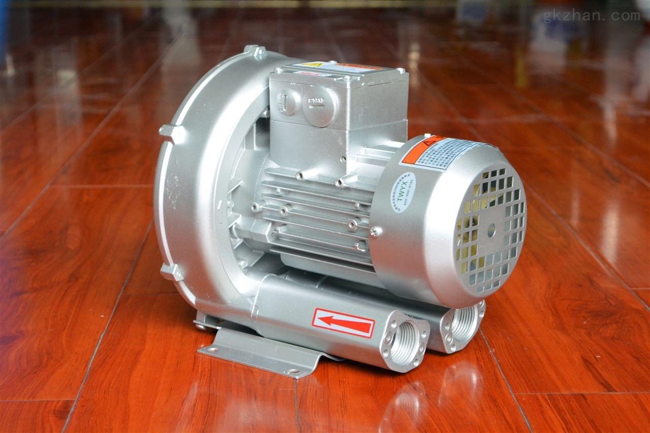 汙水曝氣用旋渦高壓氣泵