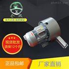 污水处理专用双叶轮高压漩涡气泵