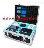 便携式多参数水质分析仪现货