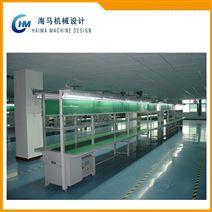 自动化输送线设计制作图纸标准化生产线研发