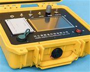 便携式VOC检测仪(泵吸式)
