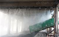 JYGW采石场喷雾降尘设备
