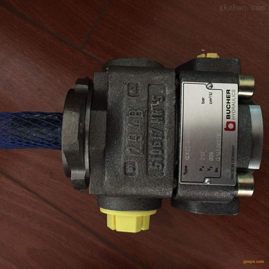 bucher布赫齿轮泵