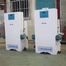 甘肃陇南4000g\ h二氧化氯发生器水消毒设备