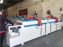 厂家直销 隧道红外线烘干炉 工业用隧道炉