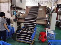 多層烘幹機設備工業用
