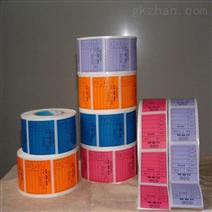 rfid电子标签厂家供应rfid彩色标签