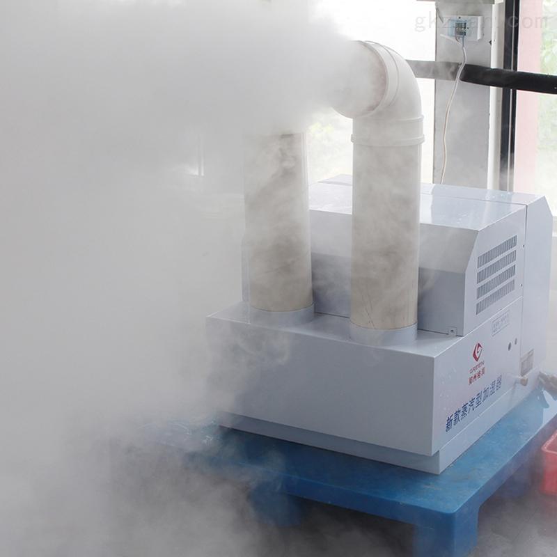 电子厂空气加湿器