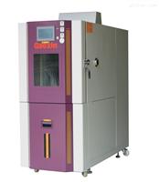 GX-3000-80LB70广州可程式恒温恒湿箱(防爆)