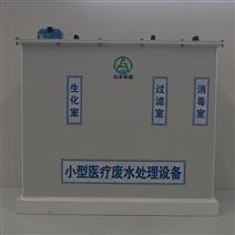 安徽池州脑科医院污水处理设备操作使用说明