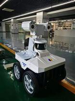 地面四驱巡检机器人