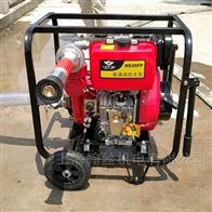 HS25FP2.5寸柴油高压自吸水泵