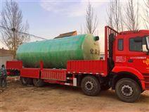 玻璃钢化粪池工厂化规范化生产库存充足